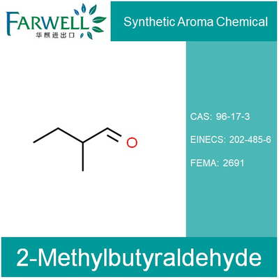 2-Methylbutyraldehyde