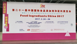Food Ingredients China (FIC) 2017