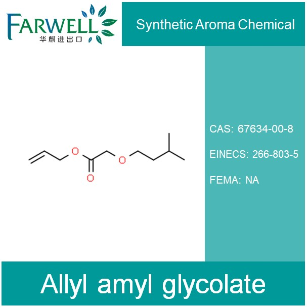 Allyl amyl glycolate