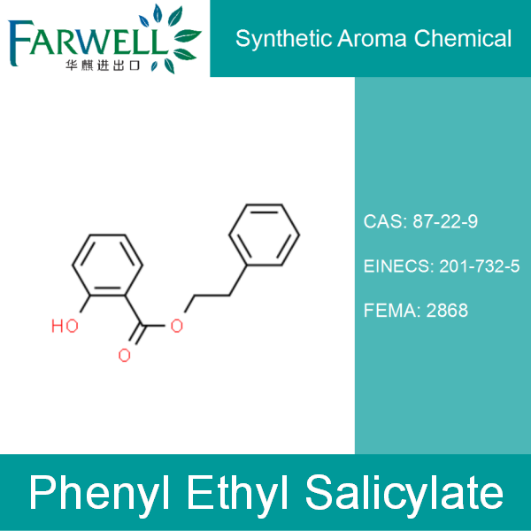 Phenyl Ethyl Salicylate