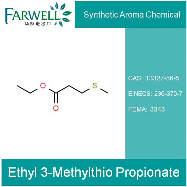 Ethyl 3-Methylthio Propionate
