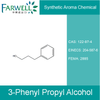 3-Phenyl Propyl Alcohol