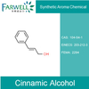 Cinnamic Alcohol