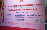 Food Ingredients China (FIC) 2018